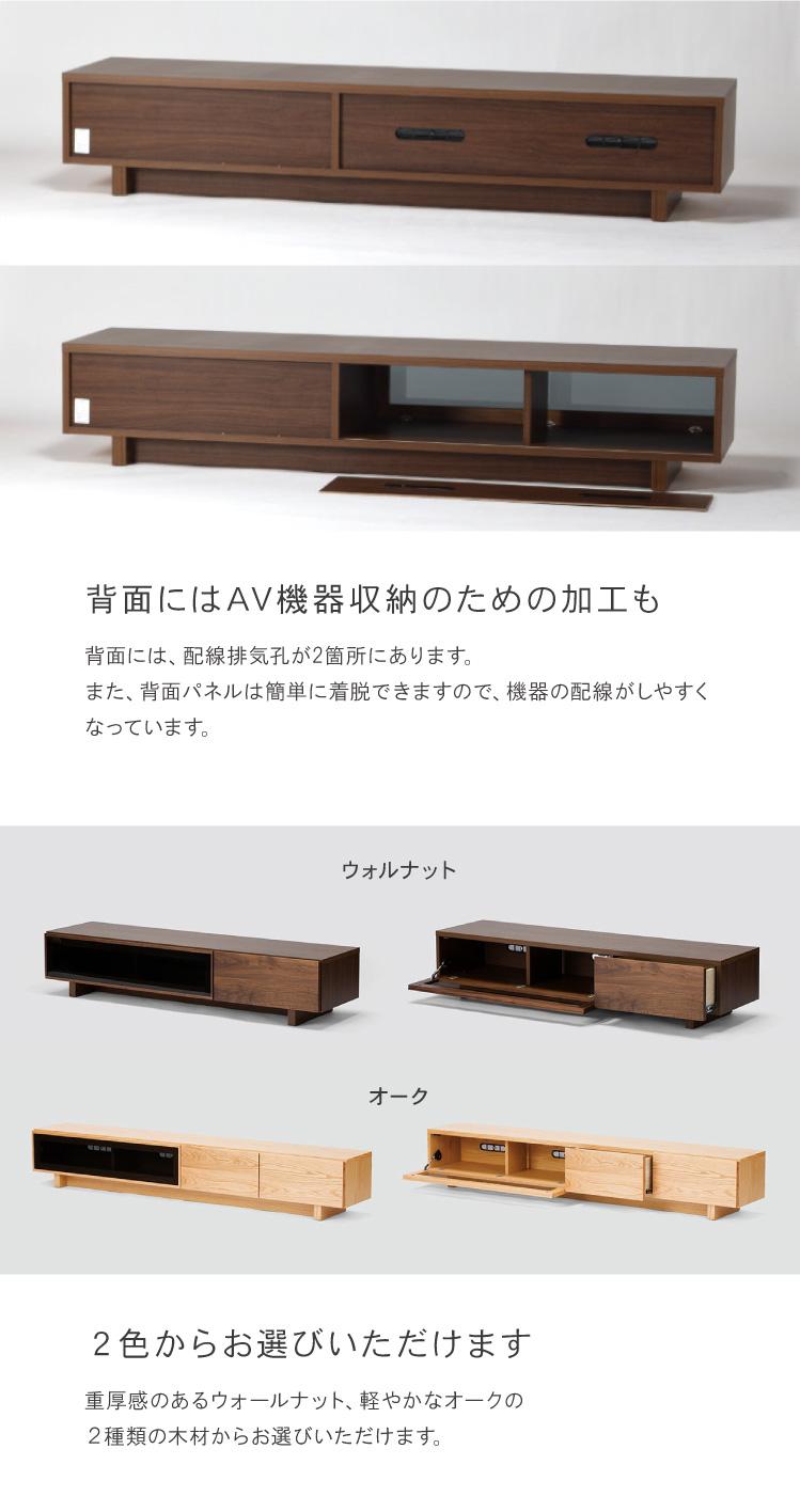 テレビボード「クレスポ」