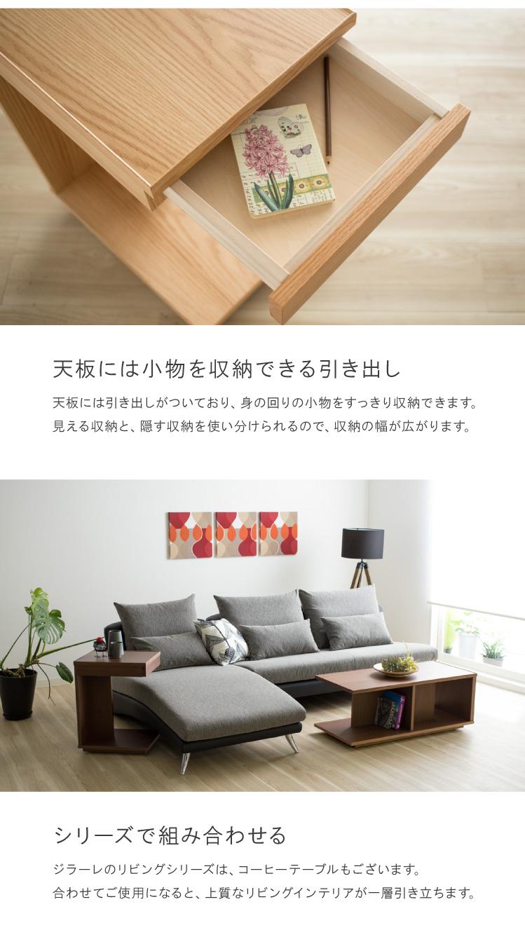 テーブル「ジラーレ」 商品説明